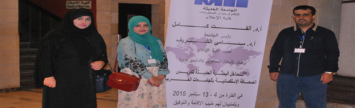 International workshop for Bayan College students in Cairo
