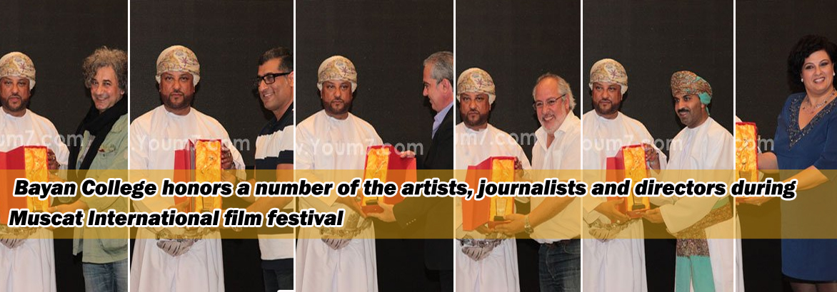 Muscat Film Festival sponsored by Bayan College