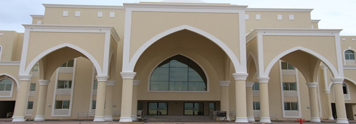Bayan College building